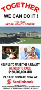 NEGRIL HEALTH CENTRE no URL